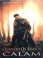 """Bravos.jpg"""